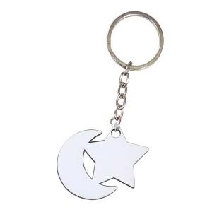 - Çift Taraflı Ay Yıldız (Hdf) Mdf Anahtarlık MA-16 (1)