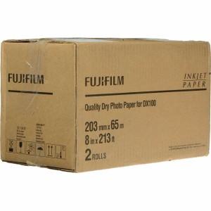 - Fuji Frontier S 20.3 İnkjet Kağıt (1)
