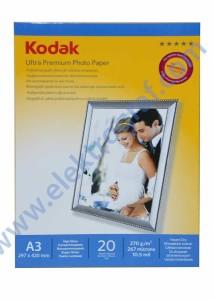 - Kodak Parlak A3 İnkjet Kağıt 270 gr.