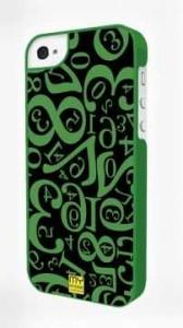 - Yeşil Ipone 5 /5S Kapak