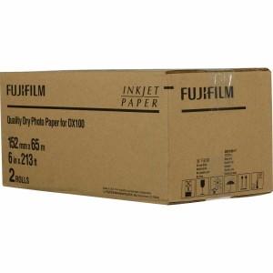 - Fuji Frontier S 15.2 İnkjet Kağıt (1)