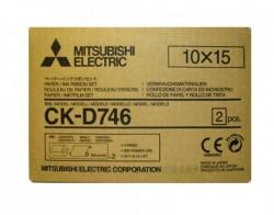 - Mitsubishi 746 Termal Kağıt (10x15)