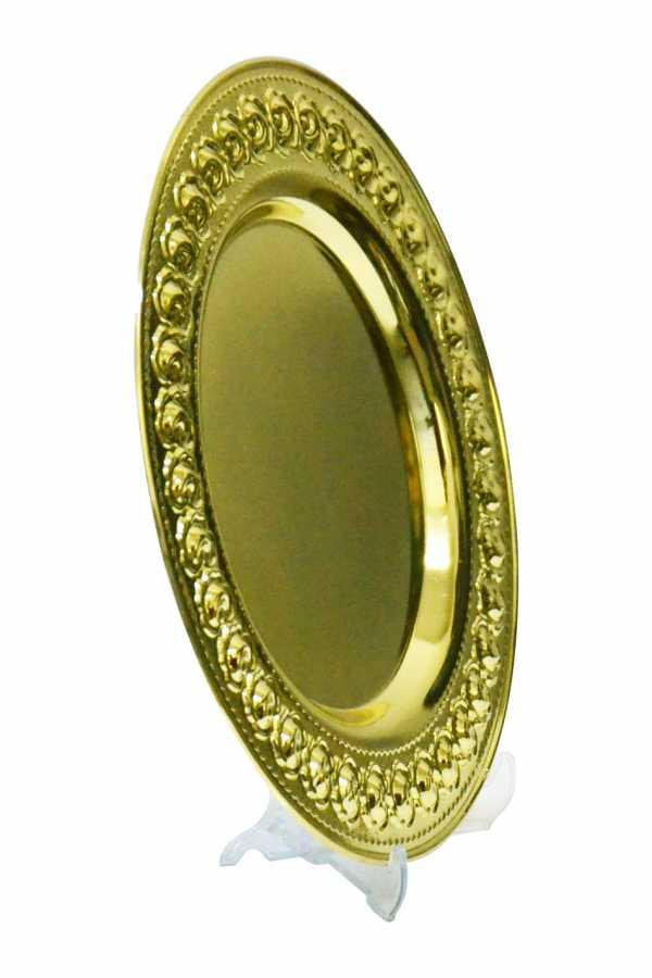 Metal Tabak Güllü Altın 20cm