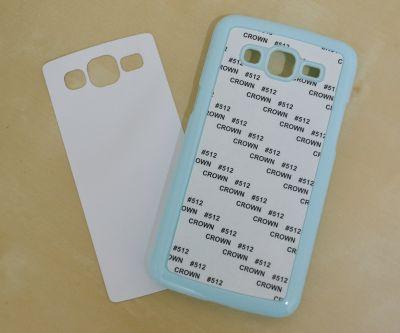 - Samsung 7106 Kapak Mavi (1)