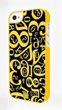 - Sarı Ipone 5 /5S Kapak